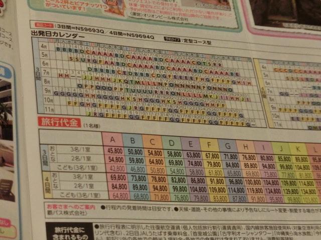 f:id:tsumuradesu:20190305013627j:plain