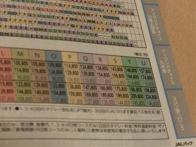 f:id:tsumuradesu:20190305013722j:plain