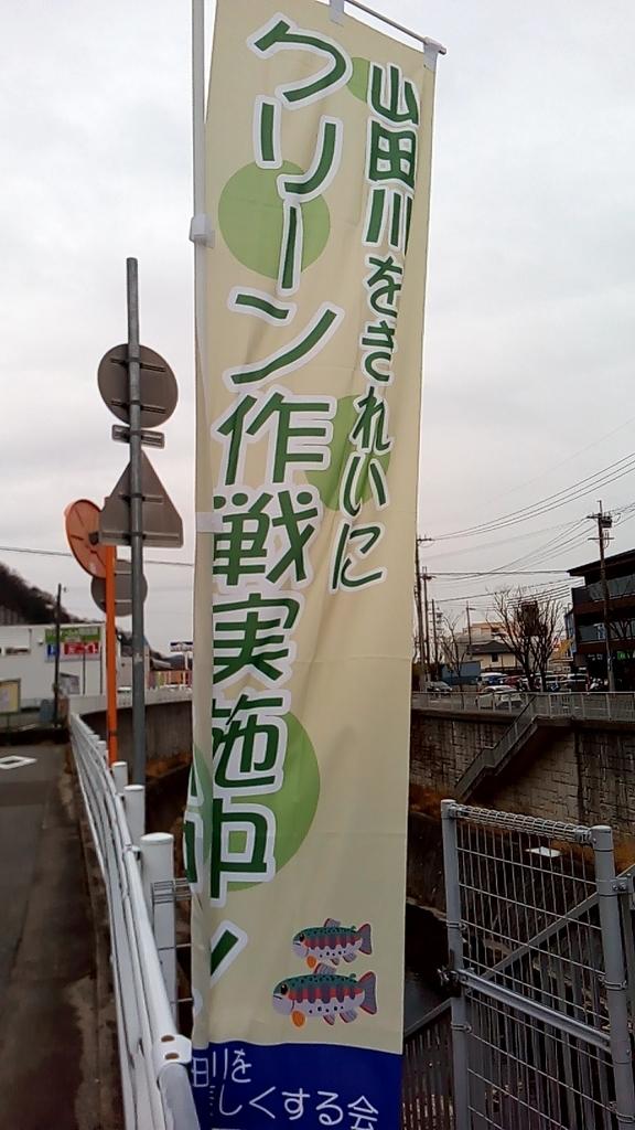 f:id:tsumuradesu:20190306085820j:plain