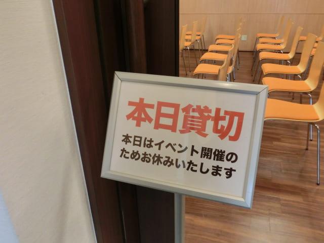 f:id:tsumuradesu:20190310075423j:plain