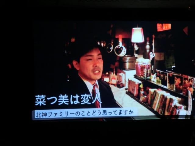 f:id:tsumuradesu:20190310080849j:plain