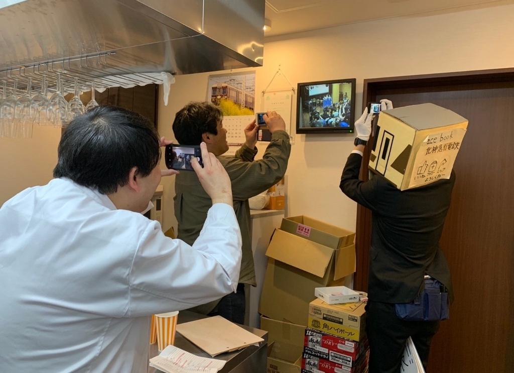 f:id:tsumuradesu:20190311204258j:plain