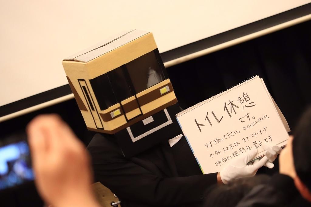f:id:tsumuradesu:20190311205710j:plain