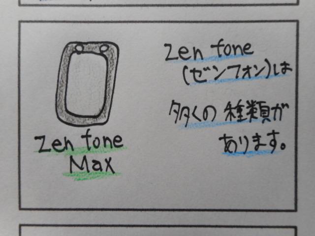 f:id:tsumuradesu:20190327153707j:plain