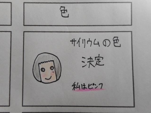 f:id:tsumuradesu:20190327183124j:plain