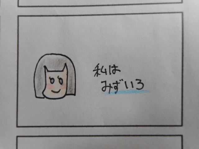 f:id:tsumuradesu:20190327183134j:plain