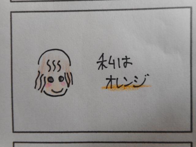 f:id:tsumuradesu:20190327183143j:plain