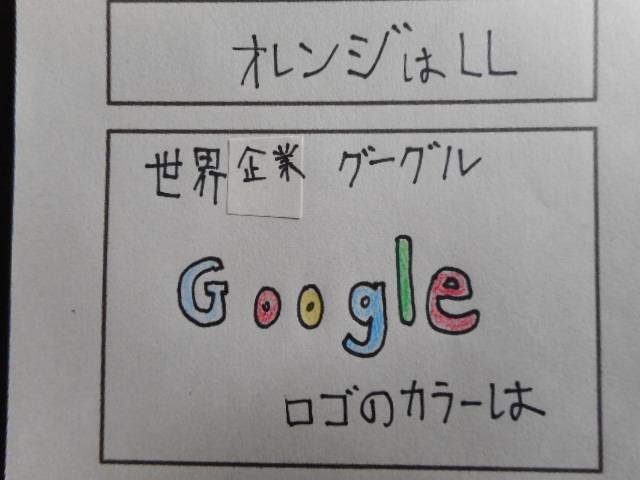 f:id:tsumuradesu:20190327185214j:plain