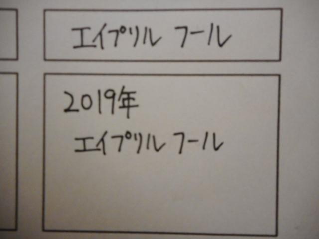 f:id:tsumuradesu:20190402053144j:plain