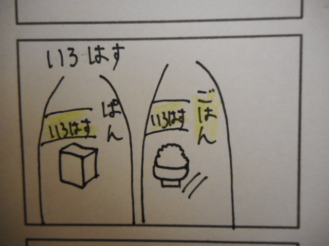 f:id:tsumuradesu:20190402053156j:plain