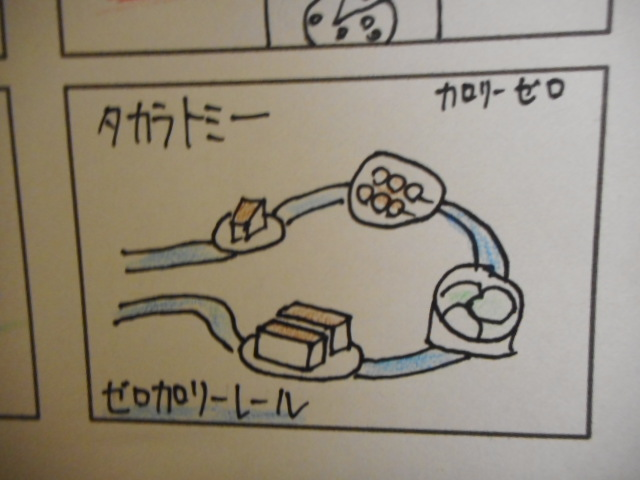 f:id:tsumuradesu:20190402053216j:plain