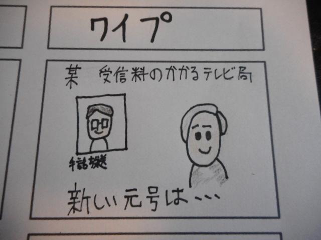 f:id:tsumuradesu:20190402125133j:plain