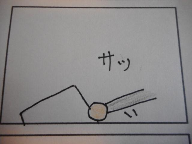 f:id:tsumuradesu:20190402125146j:plain