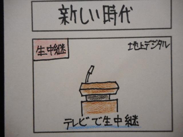 f:id:tsumuradesu:20190402193528j:plain