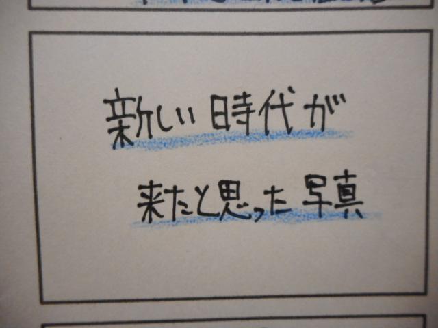 f:id:tsumuradesu:20190402193550j:plain