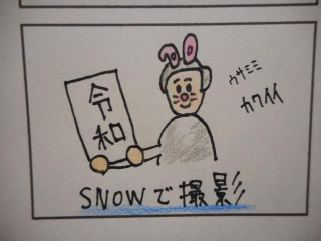 f:id:tsumuradesu:20190402193600j:plain