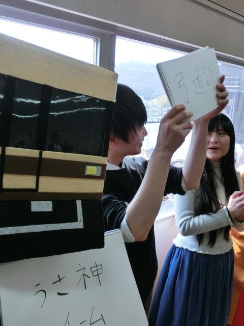 f:id:tsumuradesu:20190412001423j:plain