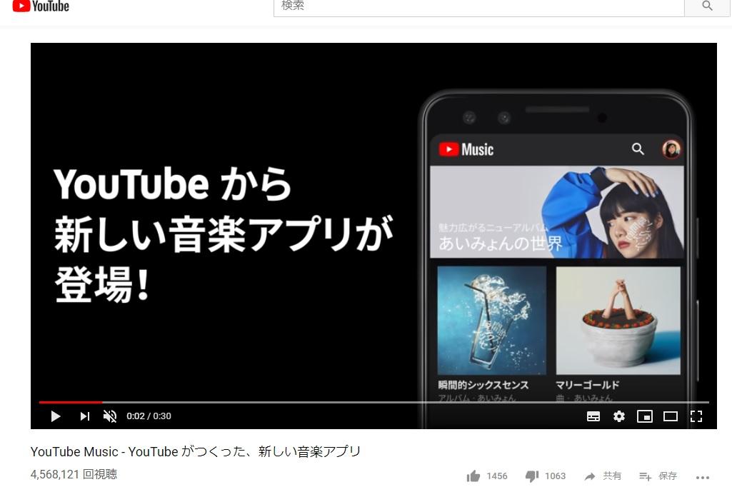 f:id:tsumuradesu:20190412230843j:plain