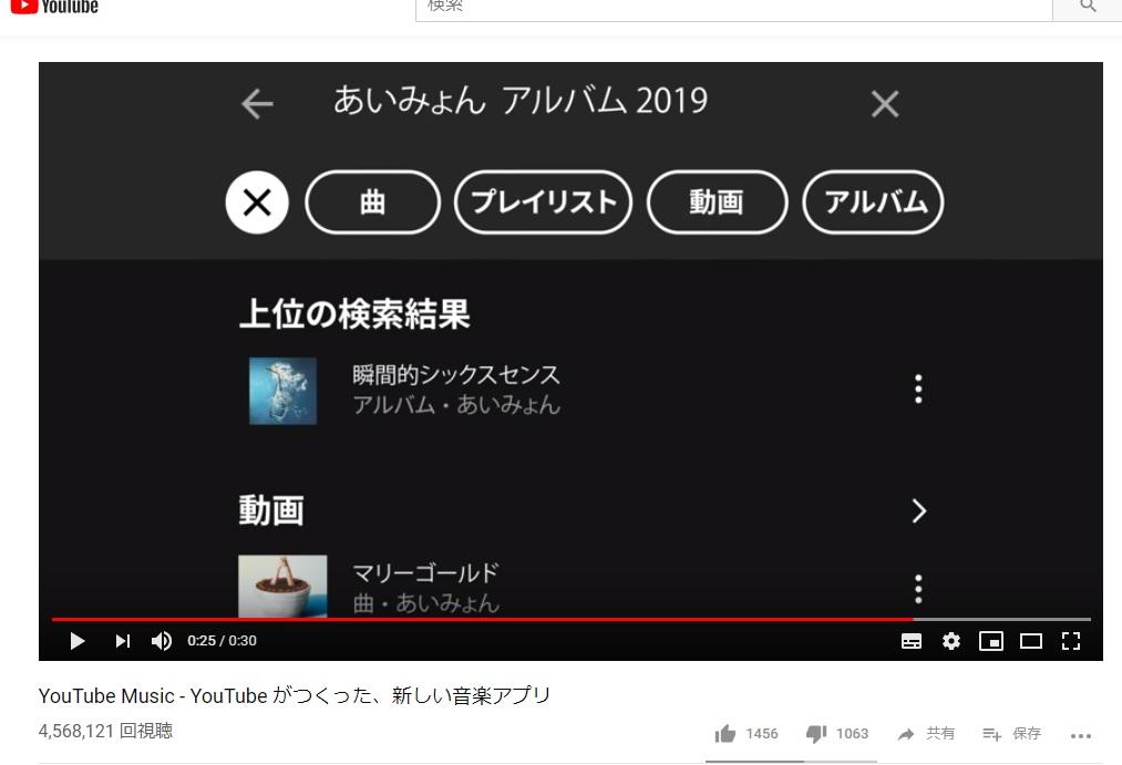 f:id:tsumuradesu:20190412230918j:plain