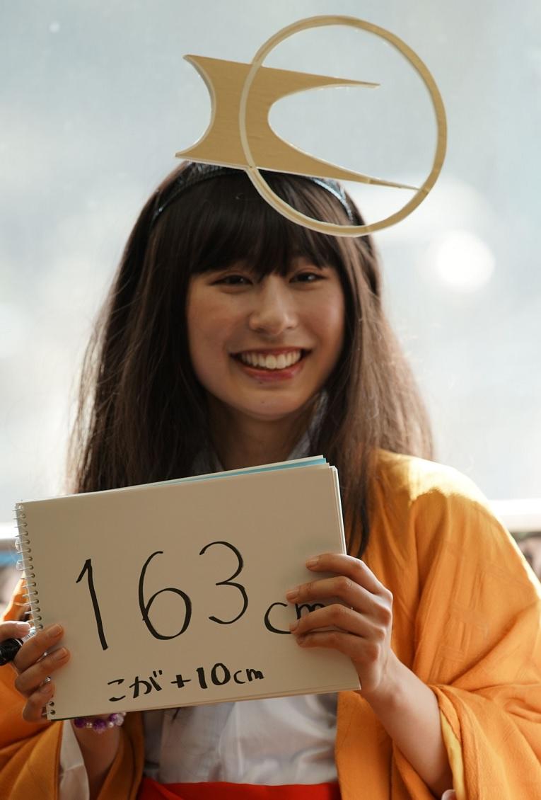 f:id:tsumuradesu:20190413170525j:plain