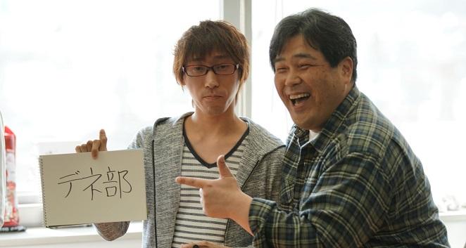 f:id:tsumuradesu:20190413171811j:plain