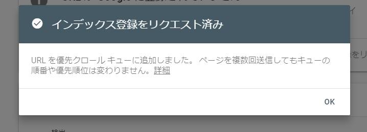 f:id:tsumuradesu:20190416144259j:plain