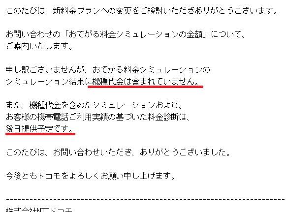 f:id:tsumuradesu:20190418195615j:plain
