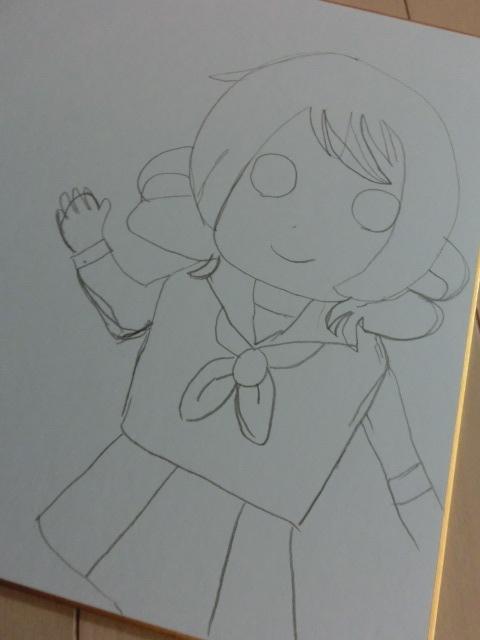 f:id:tsumuradesu:20190421012059j:plain