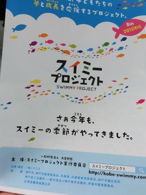 f:id:tsumuradesu:20190430191932j:plain