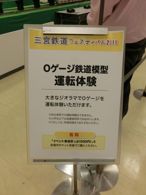 f:id:tsumuradesu:20190507202444j:plain