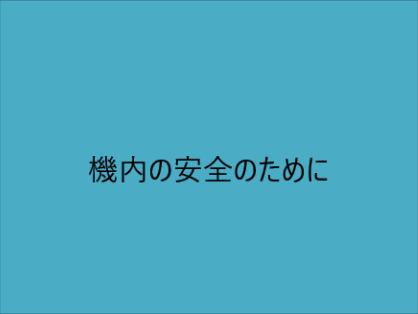 f:id:tsumuradesu:20190509220913p:plain