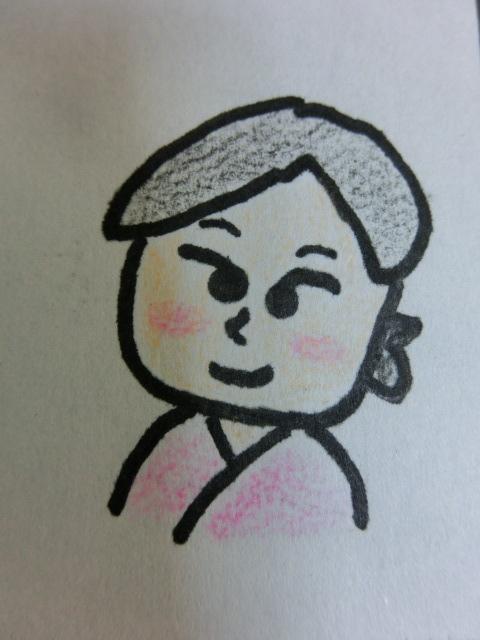 f:id:tsumuradesu:20190511145124j:plain