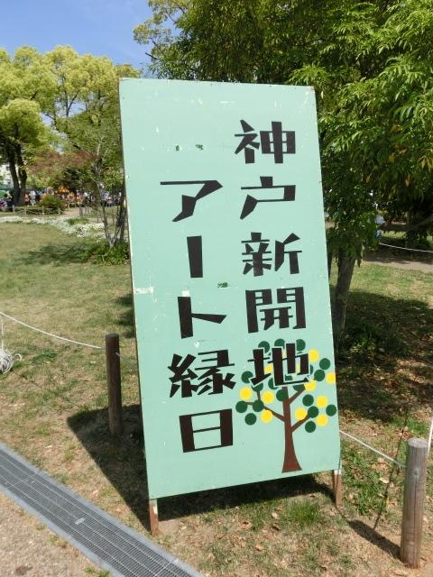 f:id:tsumuradesu:20190513230814j:plain