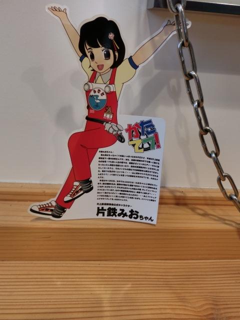f:id:tsumuradesu:20190515081810j:plain