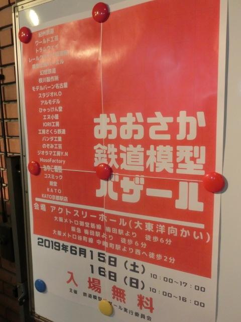 f:id:tsumuradesu:20190616204741j:plain