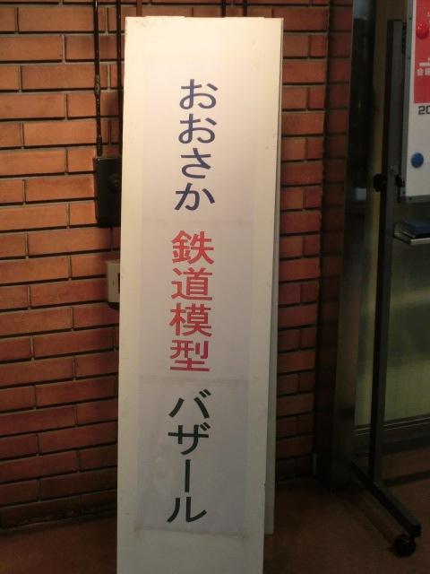 f:id:tsumuradesu:20190616205203j:plain