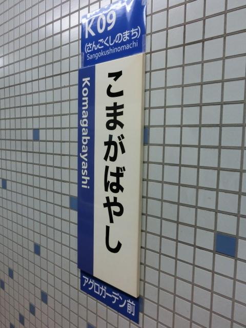 f:id:tsumuradesu:20190623164627j:plain