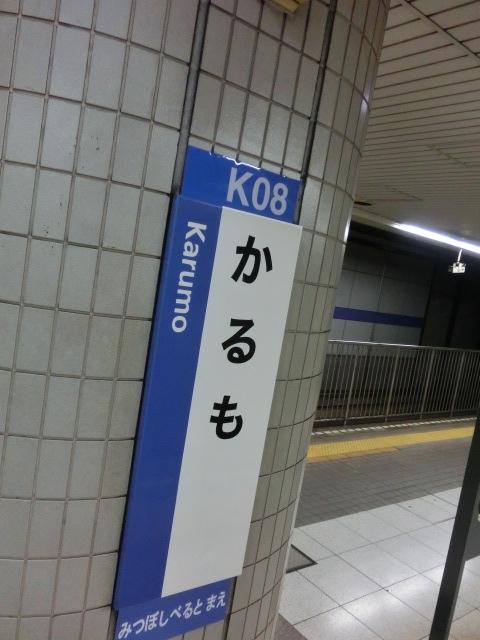 f:id:tsumuradesu:20190623164843j:plain