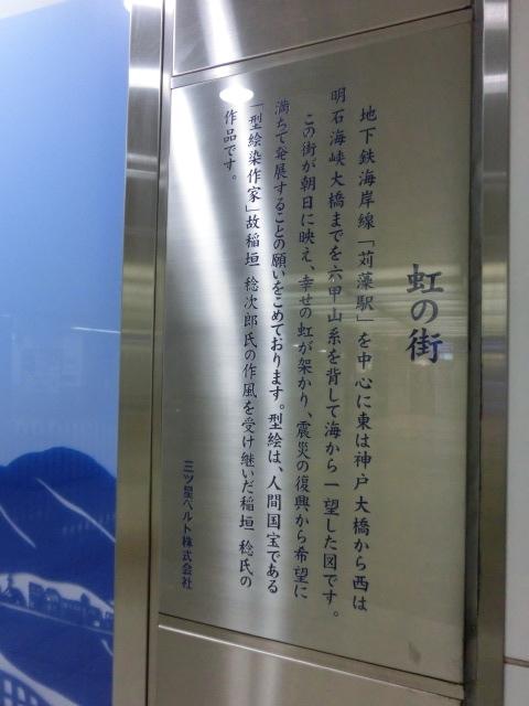 f:id:tsumuradesu:20190623165000j:plain