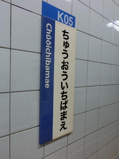 f:id:tsumuradesu:20190623195343j:plain