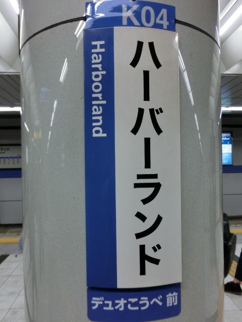 f:id:tsumuradesu:20190623195543j:plain