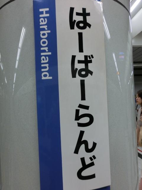 f:id:tsumuradesu:20190623195600j:plain