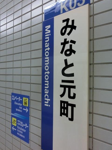 f:id:tsumuradesu:20190623195819j:plain
