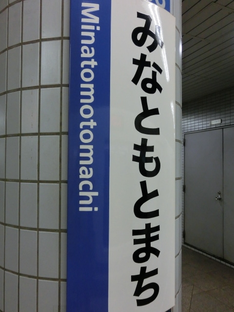 f:id:tsumuradesu:20190623195832j:plain