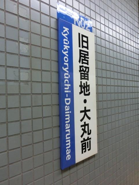 f:id:tsumuradesu:20190623200057j:plain