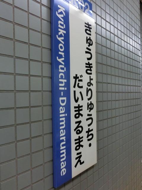 f:id:tsumuradesu:20190623200110j:plain