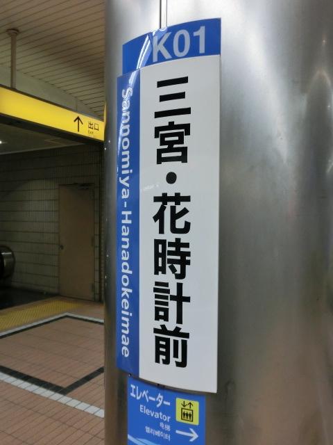 f:id:tsumuradesu:20190623200411j:plain