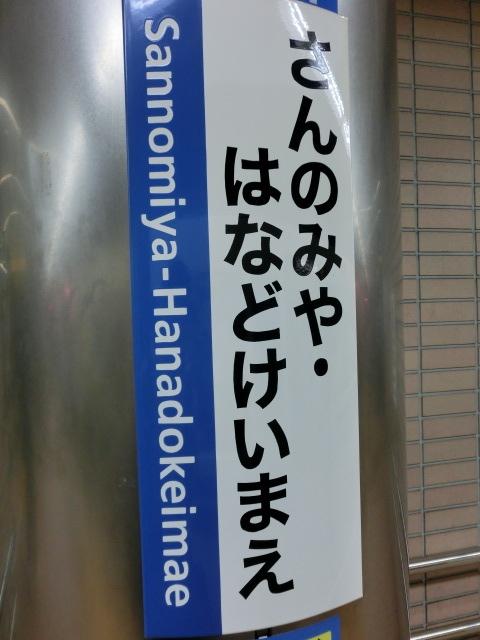 f:id:tsumuradesu:20190623200422j:plain
