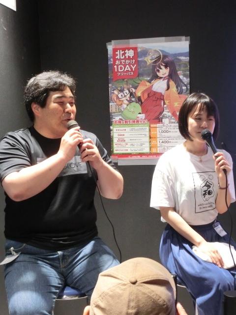 f:id:tsumuradesu:20190706221344j:plain
