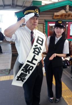 f:id:tsumuradesu:20190707205841j:plain